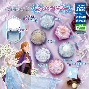 アナと雪の女王<BR>コンパクトミラー