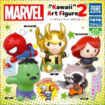 マーベル<BR>Kawaii Art Figure2